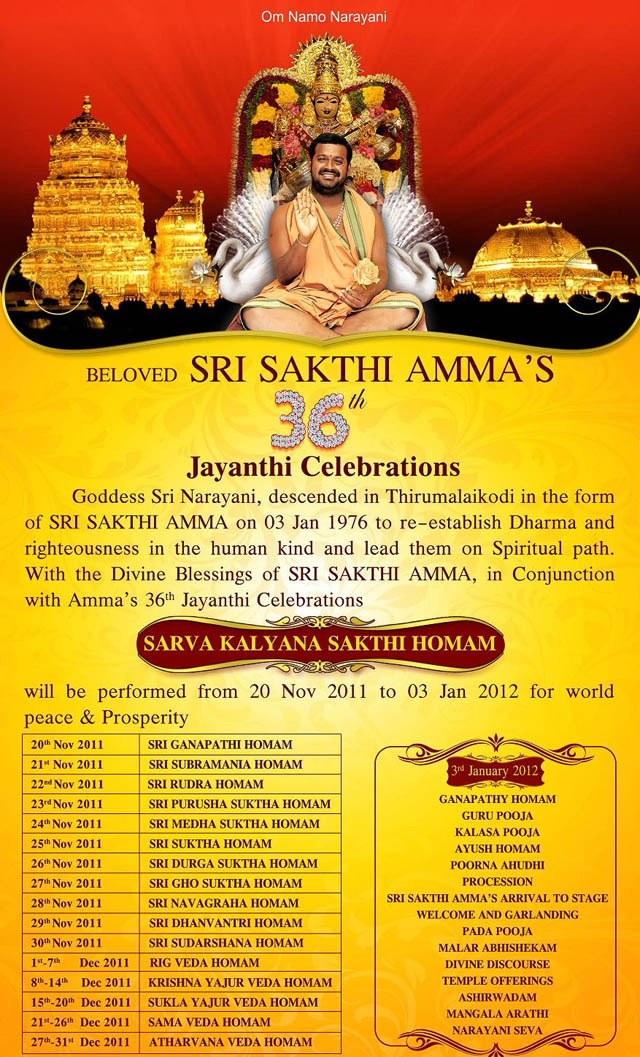 INVITATION_36_th_JAYANTHI_CELEBRATIONS edited