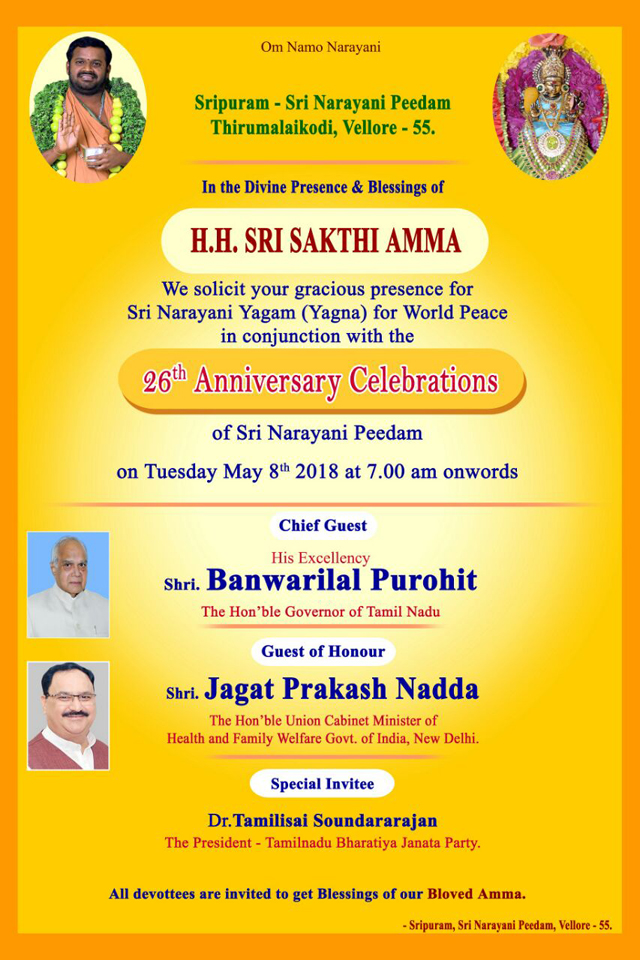 May 8th 2018 invitation