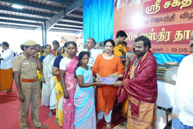 Beloved Amma and Guest gives out the first saree