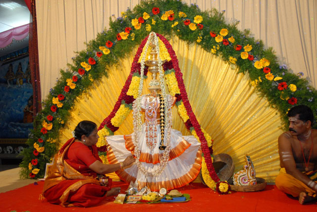 Kumkum Archana to Sri Narayani