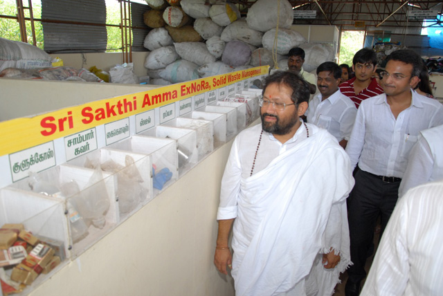 Guruji visits the Exnora - Zero Waste Management System