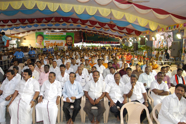 Huge gathering attended the Award Ceremony