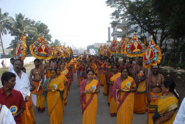 The Procession by the Bhaktha Sabha