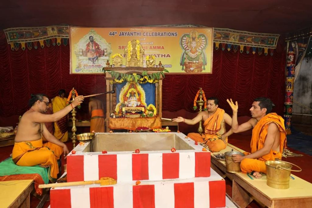 Subramanya Homam-Day1 Evening